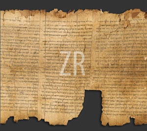 5503-4 The Isaiah Scroll