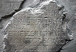 5536 The Gallo inscription