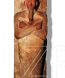5590-2- King Amenhotep I from Thebes