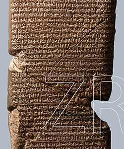 5598 Destruction of Ninveh tablet