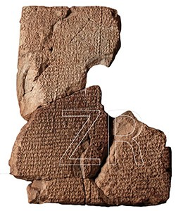 5603 Babylonian flood story