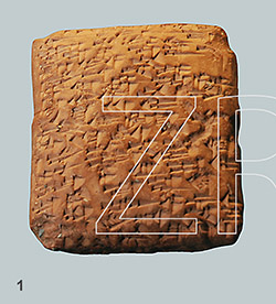 5607 Amarna tablet