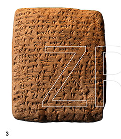 5608 Amarna tablet