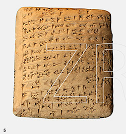 5609 Amarna tablet