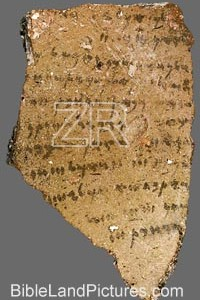 5680. Heshbon ostraca