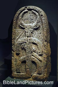 5686-2- Stele from Bethsaida.