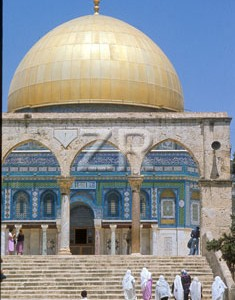 576-11 Dome of the Rock