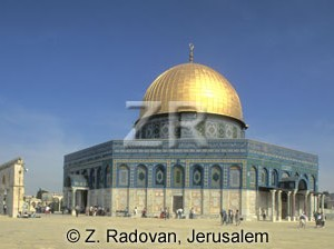 576-13 Dome of the Rock
