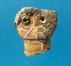 595-1 Neolithic figurine