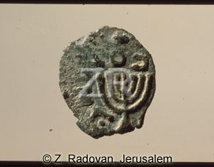 603-2 Antigonos coin