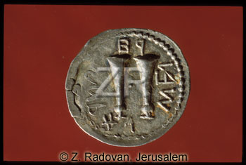 626-3 BarCohbah coin