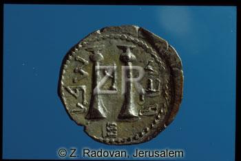 626-5 BarCohbah coin