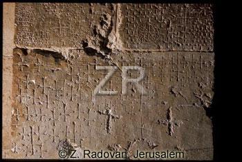 649-1 Engraved crosses