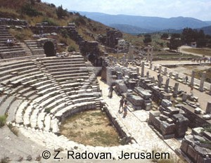 708-2 Ephesus