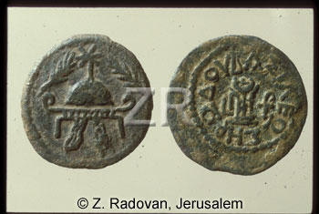 753-1 Herod the Great coins