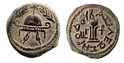 753-11 Herod the Great coins