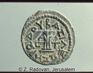 753-3 Herod the Great coins