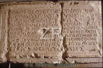 771 THEODOSIUS
