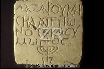 784 tombstone Jaffo