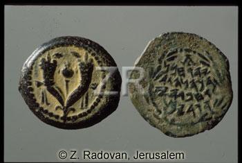 791-1 Hyrcanus coins
