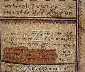 801-3 Ein Gedi synagogue