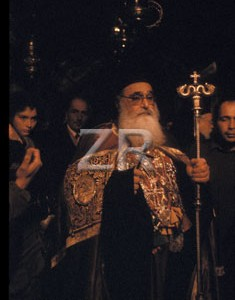 815-2 Greek Patriarch