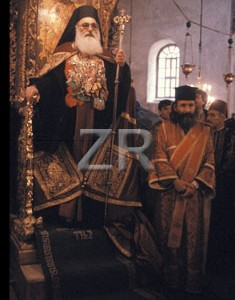 815-5 Greek Patriarch