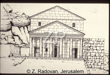 833-3 Meron synagogue