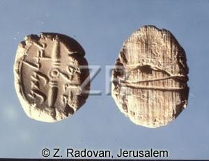 837 City of David