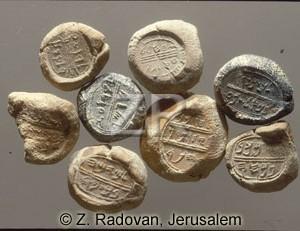 838 Hebrew bulae