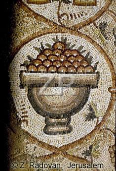 863-20 Nirim synagogue