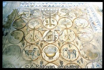 863-6 Nirim synagogue
