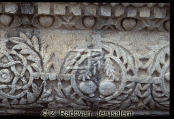 888-13 Capernaum Synagogue