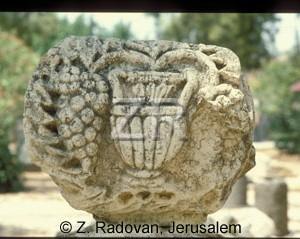 888-18 Capernaum Synagogue
