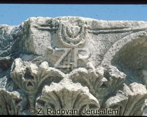 888-21 Capernaum Synagogue