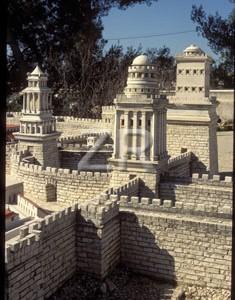 896-3 Herod's palace