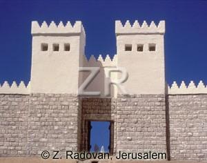 948 Gezer