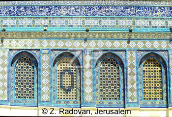 950-6 Dome of the Rock