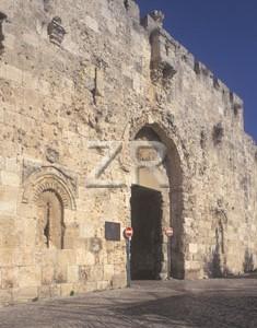 959-1 Zion gate