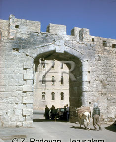 960-2 Jerusalem