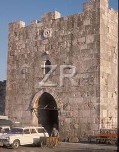 961-4 Herod's gate