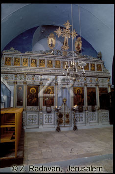 972-1 The Holy Sepulcher