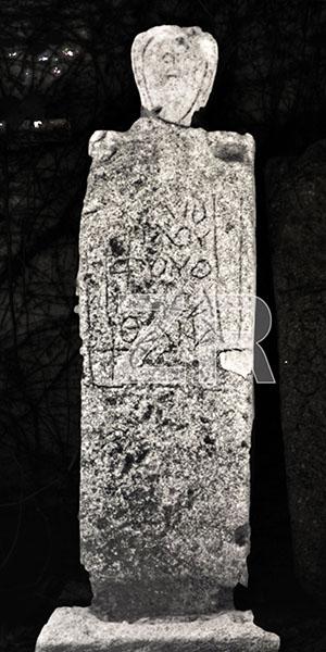 6105-3-Christian tomb stone