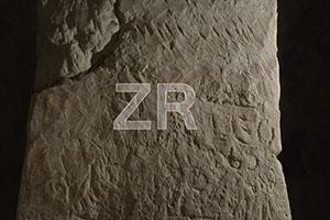 6128-5- Beth Shearim, inscription