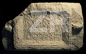 6133-2- Roman inscription