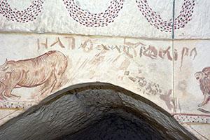 6148-22-Maresha,burial cave inscription