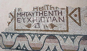 6153. Doroth  Greek inscription