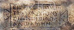 6456. Greek inscription from Samaria