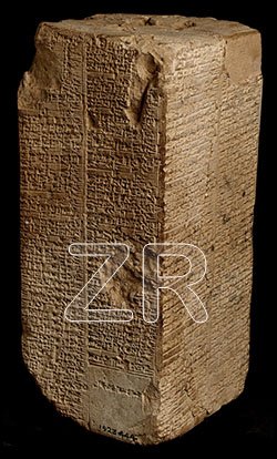 6501. Sumerian King list