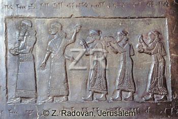 1001-3 Israelite tribute